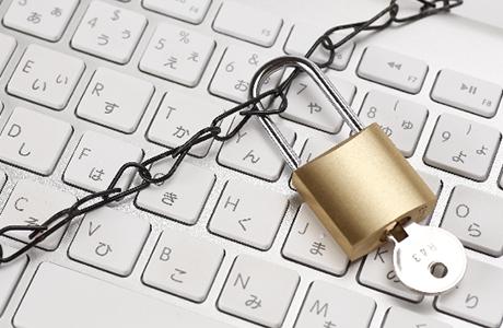 株式会社スマートスマーツの個人情報保護方針