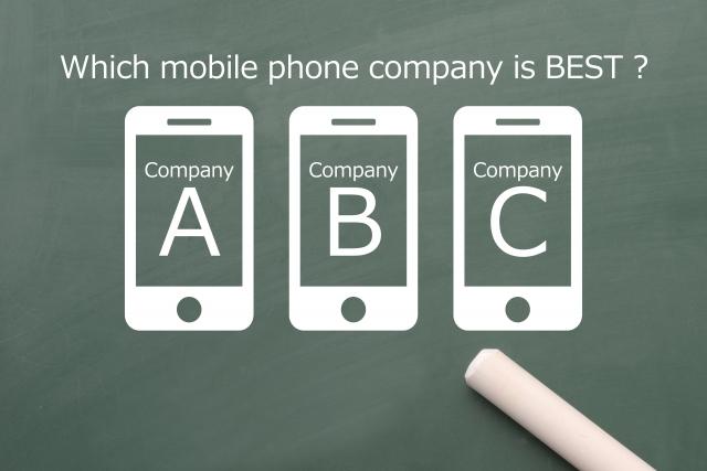 人気ジョブ「携帯販売」どんなときにやりがいを感じるか?